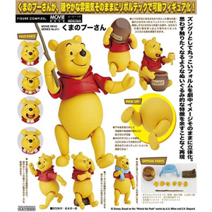 Kaiyodo - Figure Complex Movie Revo Series No.011 Winnie the Pooh