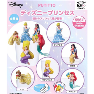 PUTITTO SERIES DISNEY PRINCESS (set of 5)