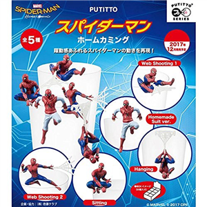 PUTITTO : Spiderman - Homecoming (Set 5 ตัว)